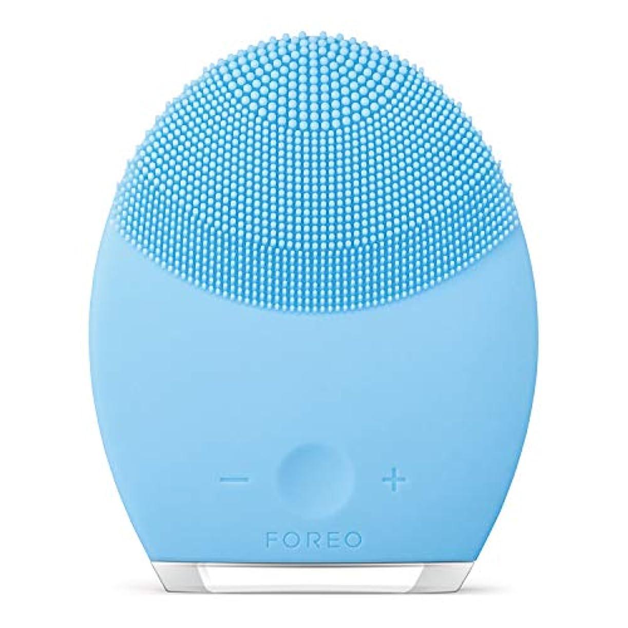 泣き叫ぶ不十分な批判的にFOREO LUNA 2 for コンビネーションスキン 電動洗顔ブラシ シリコーン製 音波振動 エイジングケア
