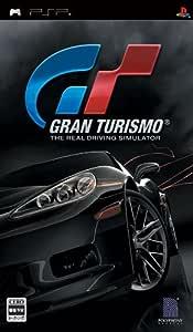 グランツーリスモ - PSP
