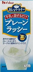 ハウス カレーパートナー 牛乳でつくるプレーンラッシー 50g×10個