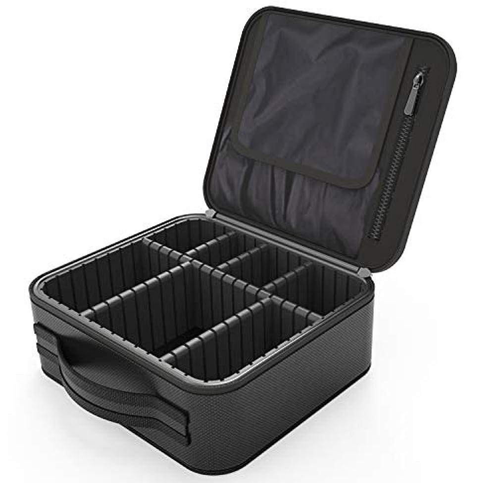 コマース徒歩で有利Regalll 便携式 プロ用 メイクボックス 高品質 收納抜群 大容量 化粧バッグ 置き方が調整できる 旅行 家用に大活躍な化粧箱 (黑)
