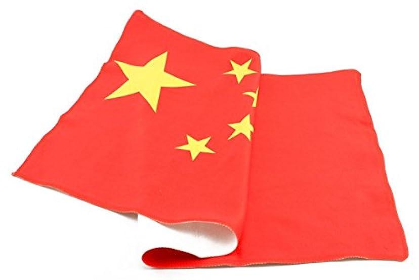 残る周り彼naissant 中国 China 国旗 スポーツタオル