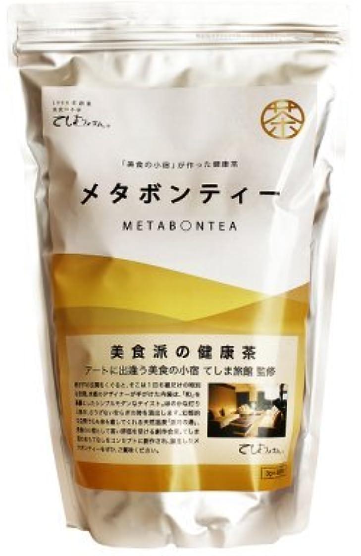 グレートオーク業界再生的メタボンティー (100包)