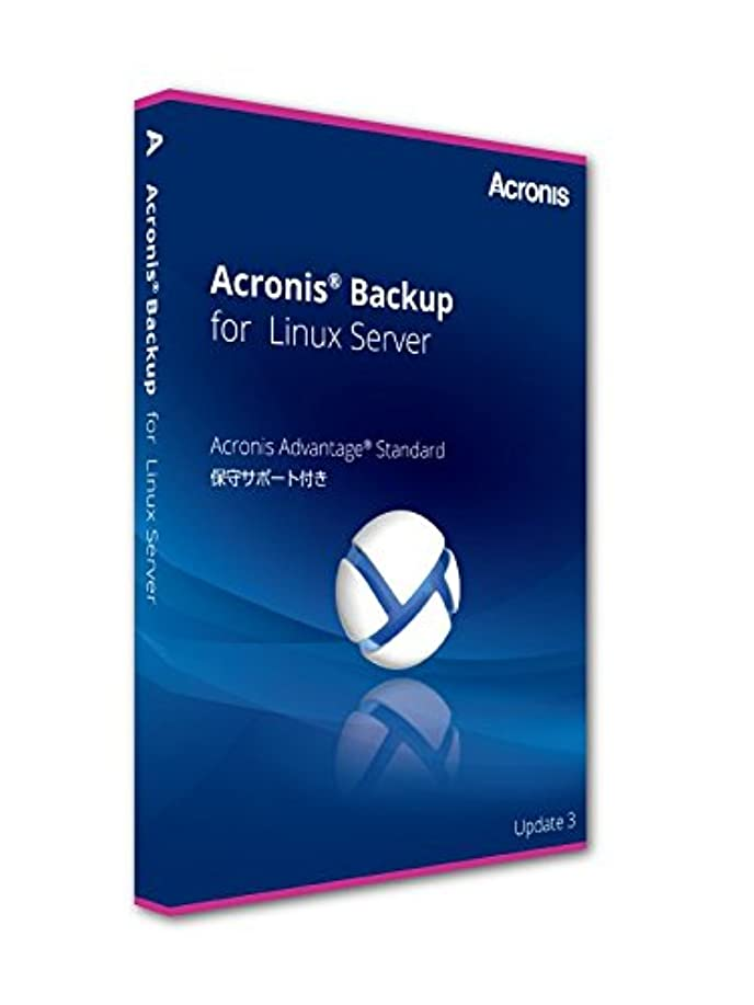 半球領事館シャトルAcronis Backup for Linux Server (v11.5) incl. AAS BOX