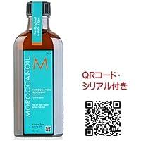 【増量サイズ125ml】モロッカンオイル ポンプ付き  国内正規品