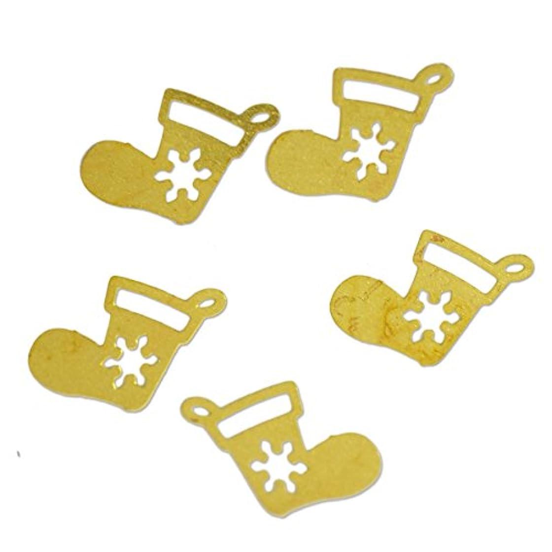会計士損失陰謀薄型メタルパーツ10042 クリスマスブーツ 長靴 くつした 7×6mm ゴールド 20p入り