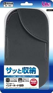 PS Vita (PCH-1000/2000) 用 本体保護ポーチ 『インナーポーチPSV (ブラック) 』