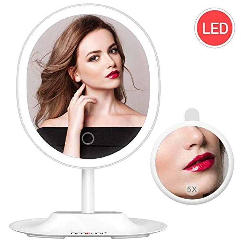 あざクッションルールBESCHOI 化粧鏡 化粧ミラー 女優ミラー 5倍拡大鏡 卓上ミラー LEDミラー USB充電式 寒暖色調節可能 明るさ階調節可能 スタンドミラー メイク鏡 ライト120度回転 彼女へのプレゼント