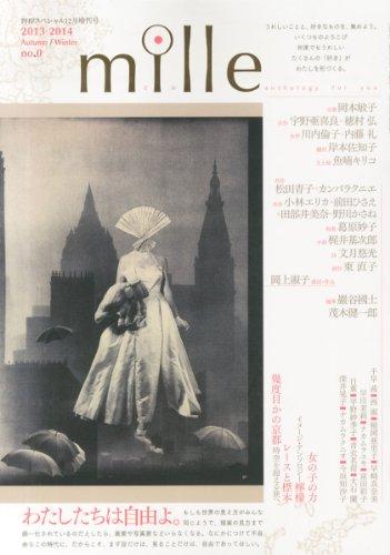 PHPスペシャル増刊 mille (ミル) 2013年 12月号 [雑誌]の詳細を見る