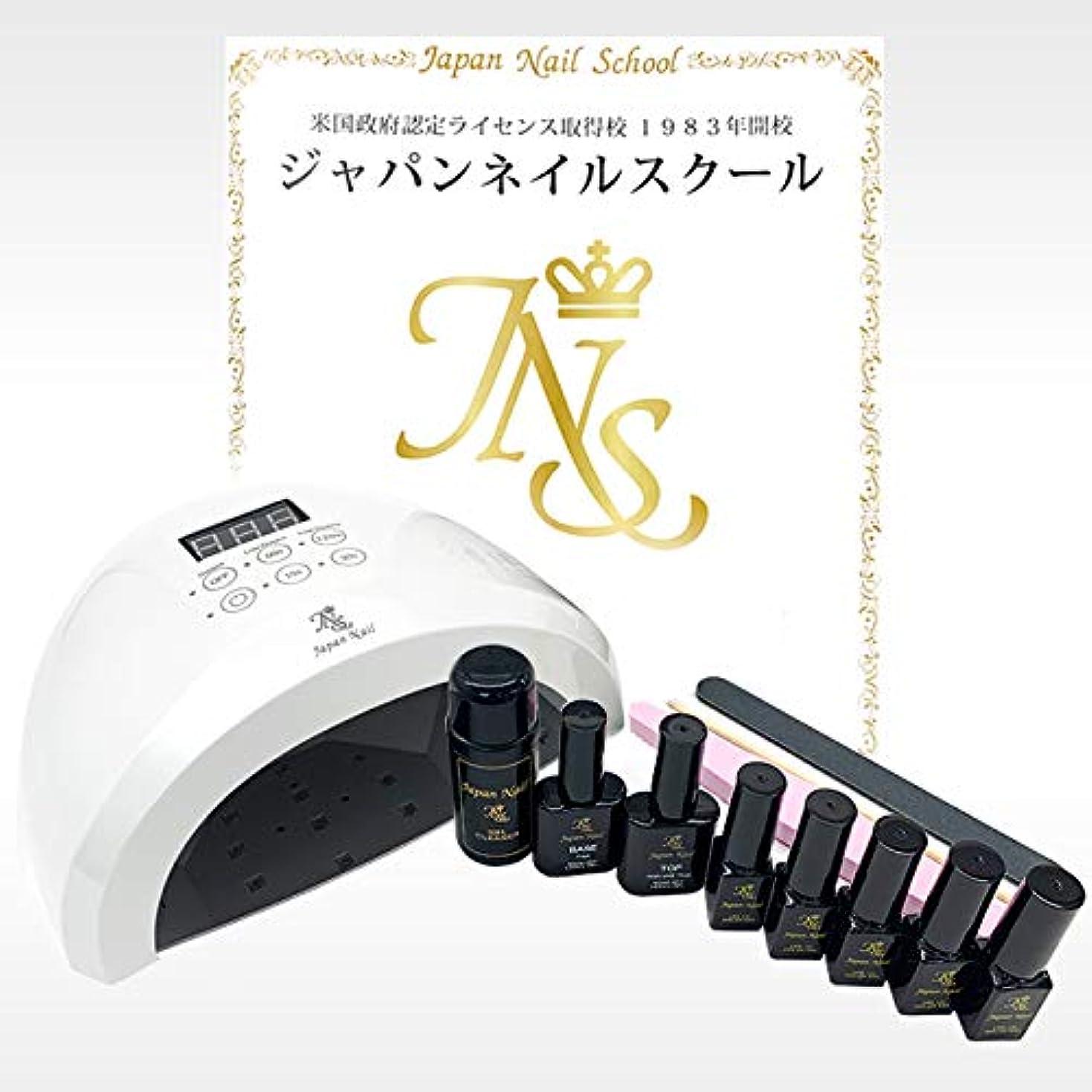 広々快いミネラル日本製多機能LEDライト付属ジェルネイルキットn2世界初!弱爪?傷爪でもジェルネイルが楽しめる2つのローダウン機能搭載!初心者も安心の5年間サポート付