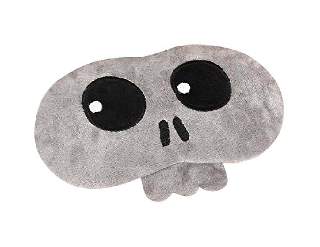 送金ハンディ外部灰色の頭蓋骨の睡眠の目のマスク快適な目のカバー通気性のアイシェイド