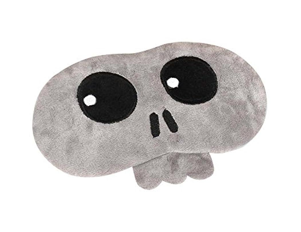 灰色の頭蓋骨の睡眠の目のマスク快適な目のカバー通気性のアイシェイド
