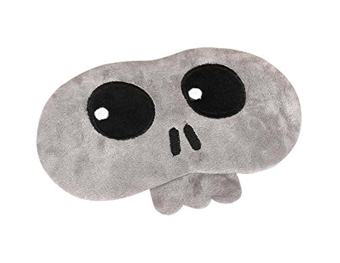 膨張するロック麻痺させる灰色の頭蓋骨の睡眠の目のマスク快適な目のカバー通気性のアイシェイド
