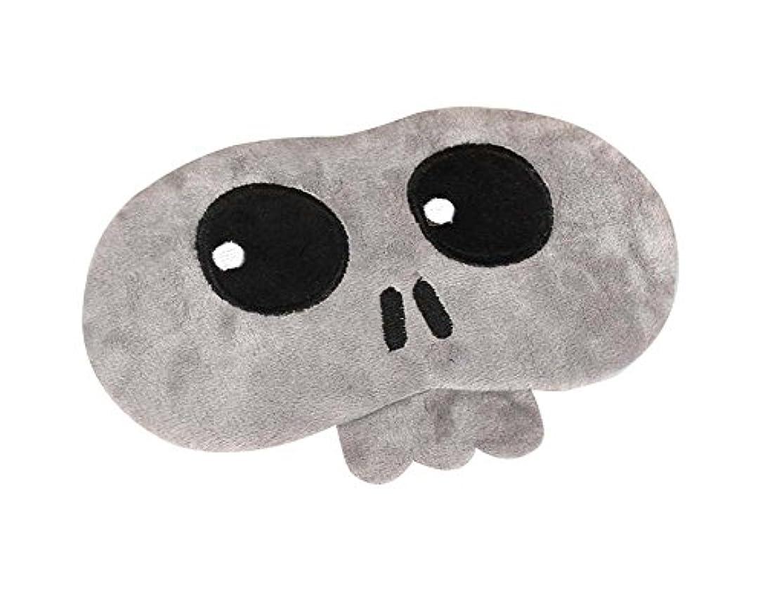 しかしながら確認時計灰色の頭蓋骨の睡眠の目のマスク快適な目のカバー通気性のアイシェイド