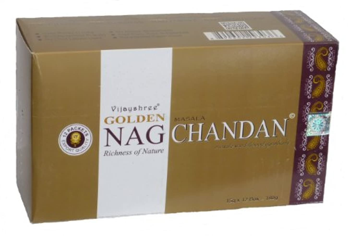 180 gms Box of GOLDEN NAG CHANDAN Masala Agarbathi Incense Sticks - in stock and shipped by Busy Bits by Golden...