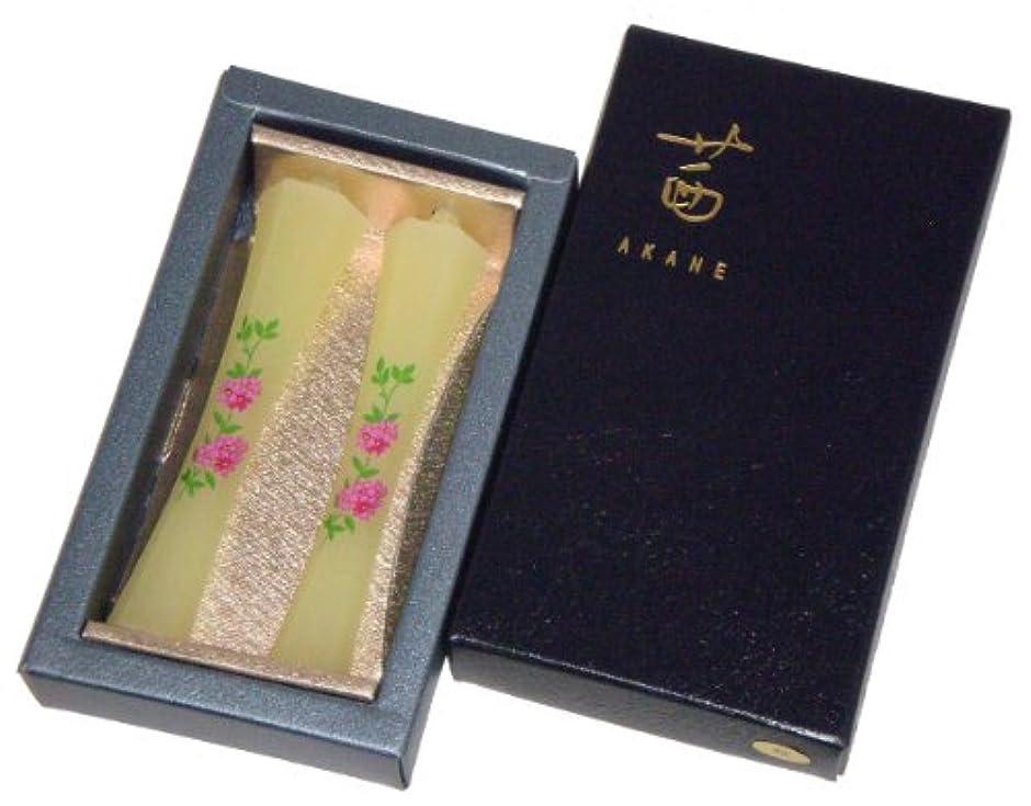 鳥居のローソク 蜜蝋 茜 2本入 桜 #100814