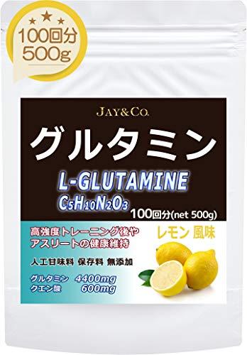 おいしい グルタミン 国内製造 (レモン, 500g)