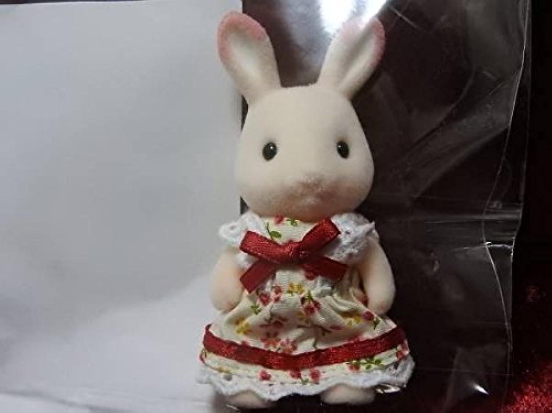 シルバニアファミリー ももいろ ウサギ の 女の子