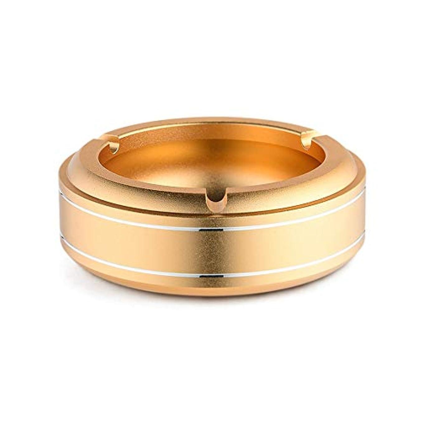 皿カップブルジョンヨーロッパスタイルのアルミ合金灰皿、繊細な質感オフィス装飾灰皿ホームリビングルームの寝室灰皿ホリデーギフト (色 : ゴールド, Size : M)