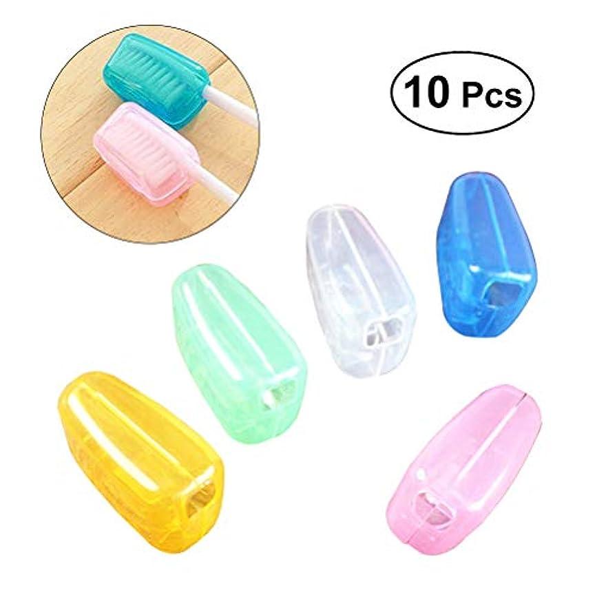 何か不安ゾーンROSENICE 歯ブラシカバー 保護カバー 防塵用 抗菌カバーケース 10本(ランダムカラー)