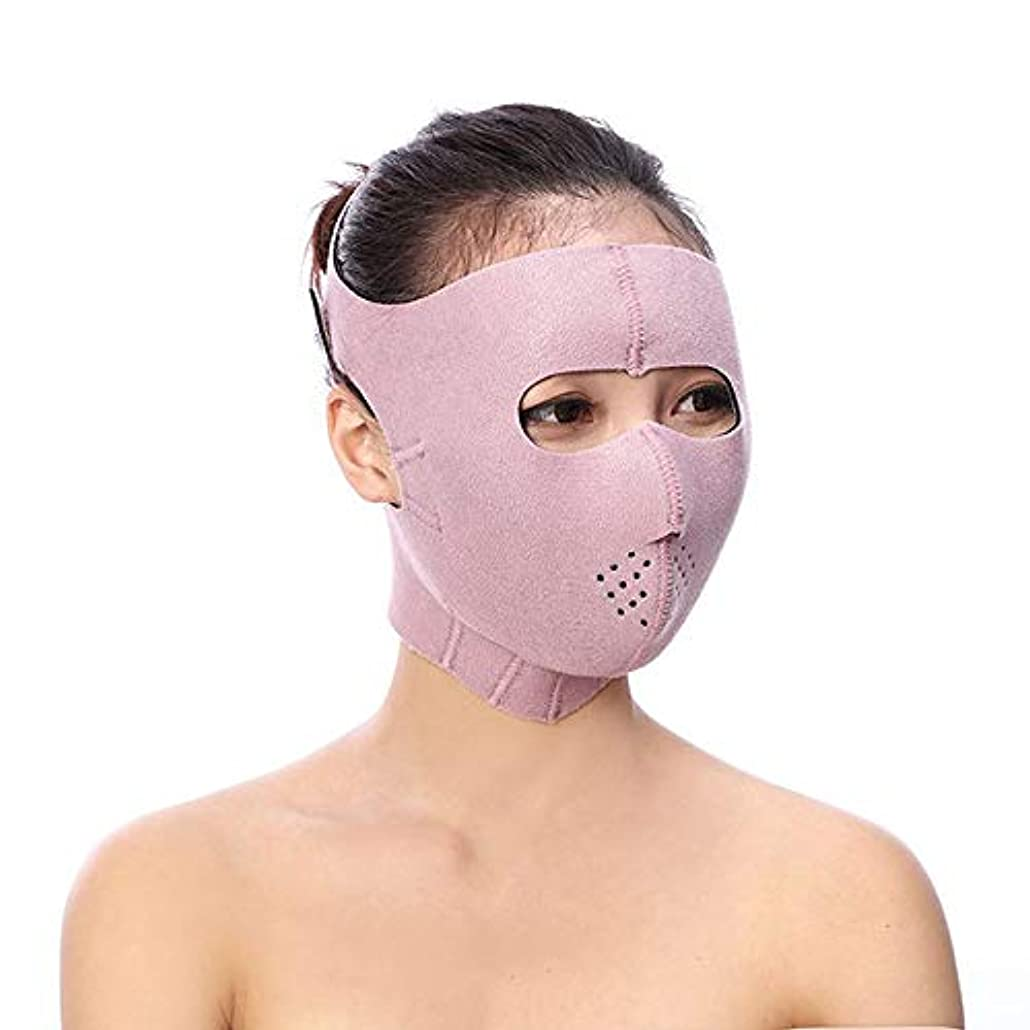BS フェイシャルリフティング痩身ベルト - Vフェイス包帯マスクフェイシャルマッサージャー無料の薄いフェイス包帯整形マスクを引き締める顔と首の顔スリム フェイスリフティングアーティファクト