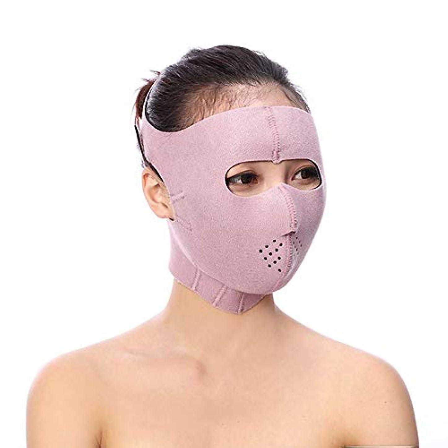 色旅上回るMinmin フェイシャルリフティング痩身ベルト - Vフェイス包帯マスクフェイシャルマッサージャー無料の薄いフェイス包帯整形マスクを引き締める顔と首の顔スリム みんみんVラインフェイスマスク