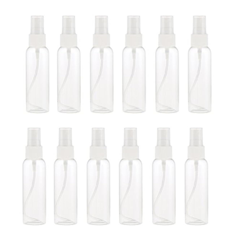 アナリストシャベルバーストPerfk お買得 プラスチック メイクアップ  分装 スプレーボトル ミストアトマイザー 液体香水 詰め替え 旅行用 60ml 12PCS - 白