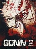Gonin 2 - limited Digi-Pack Edition (uncut)