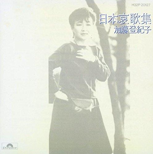 加藤登紀子「知床旅情」の歌詞を解説!笑うピリカって誰?北海道の情景に重ねた別れのメッセージが切ない…の画像