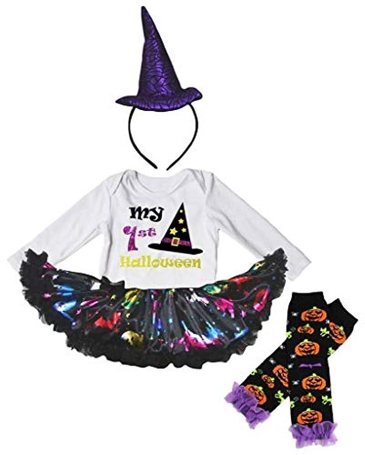 提供キャロラインベース[キッズコーナー] ハロウィン My 1st Halloween Hat 帽子ホワイト パンプキン 長袖 子供コスチューム、子供のチュチュ、ベビー服、女の子のワンピースドレス Nb-18m レッグウォーマー セット (ホワイト, Small) [並行輸入品]