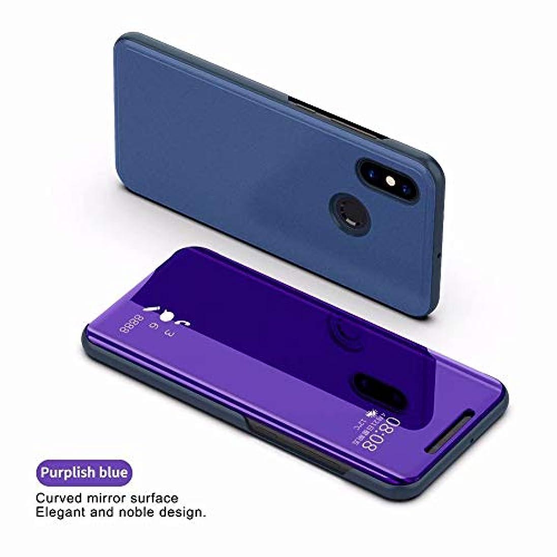 シンプルな出血尽きる携帯電話ケース - スマートスリーピングホルスターミラーフリップブラケットカバー 耐衝撃性と耐傷性の電話ケース適用可能oppo