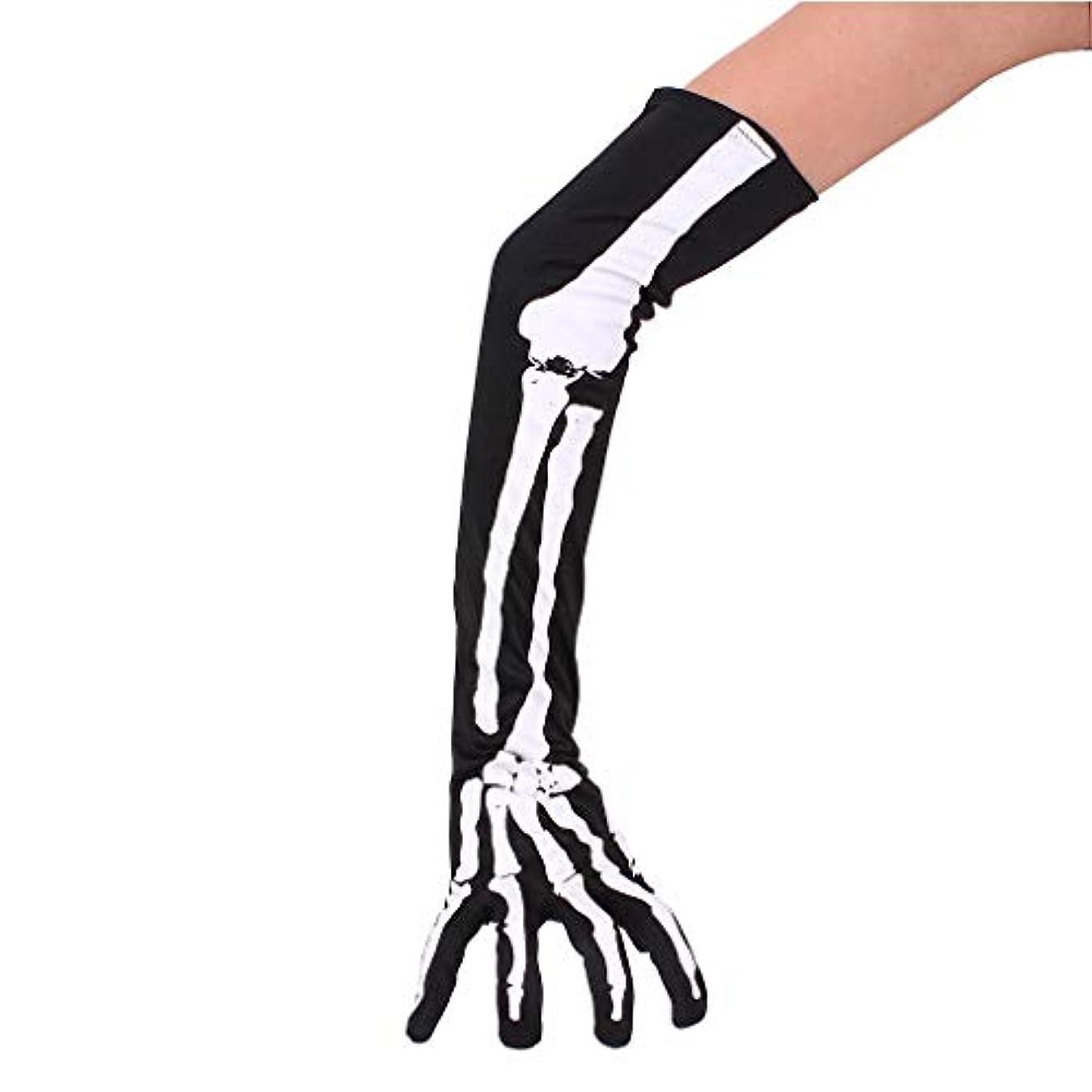 鮮やかなレンダー子供っぽい男女のハロウィンの長い白骨の手の袖の骸骨の手袋