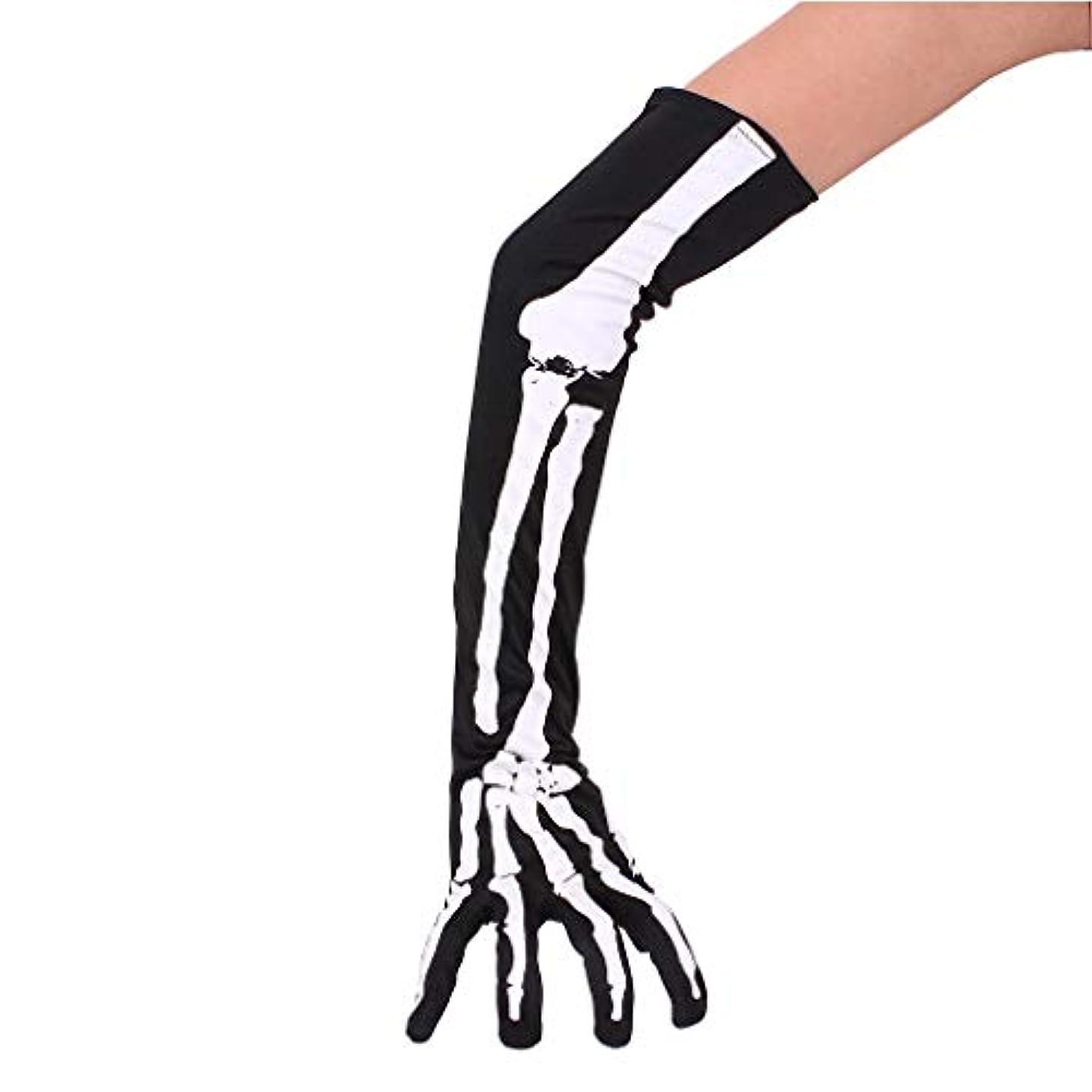 否定する子猫直感男女のハロウィンの長い白骨の手の袖の骸骨の手袋