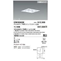 JN06482 EKD13243Eタイプベースライト FHP32W×4