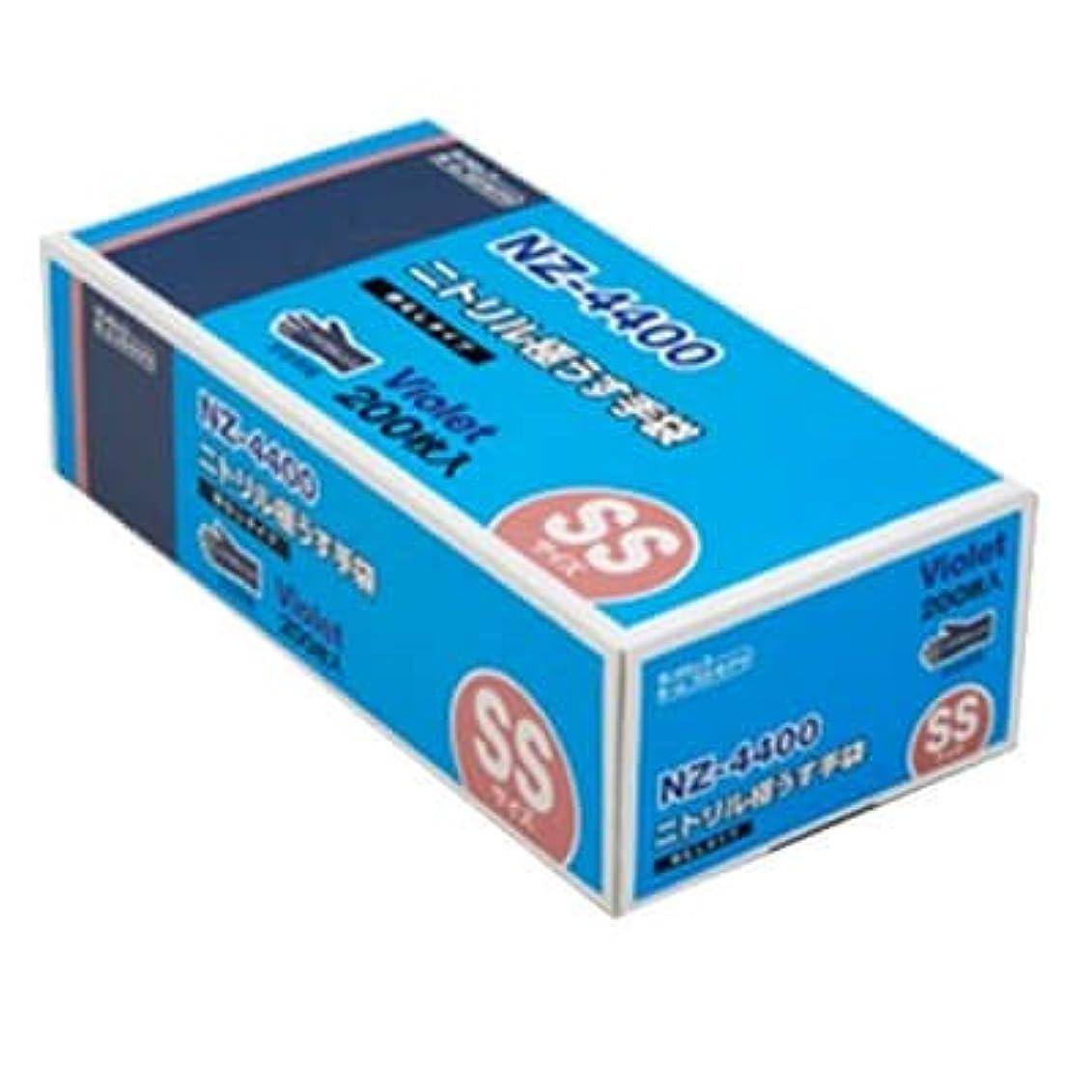 喜び幾分女性【ケース販売】 ダンロップ ニトリル極うす手袋 粉無 SS バイオレット NZ4400 (200枚入×15箱)