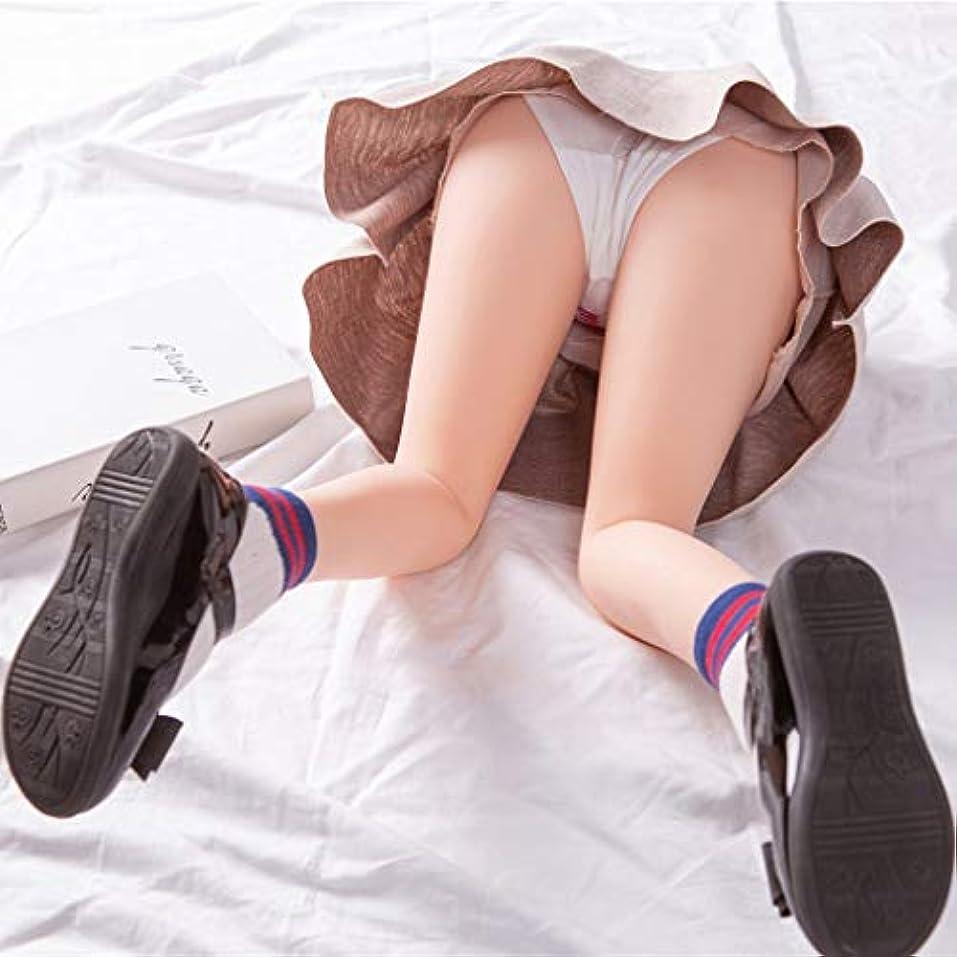 減衰ハーフスープ男性のための現実的なポケットP`üššýes胸、内蔵のスケルトンライフサイズと大人のおもちゃ、フルサイズの女性トルソー2つの穴と、男性セルフプレイのための無料ハンズ (Size : 60cm)