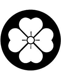 家紋シール 田字草紋 布タイプ 4cm x 4cm 6枚セット NS4H-047