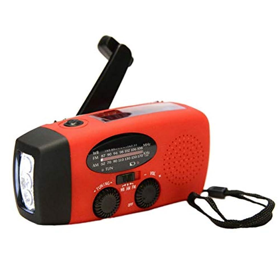 高度キュービック隔離DeeploveUU Protable緊急ハンドクランクジェネレータAM/FM/WBラジオ懐中電灯充電器防水緊急サバイバルツールフィットHY-88WB