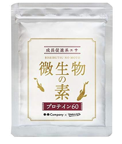 OーO- 成長促進系エサ 微生物の素 プロテイン60 【10g】