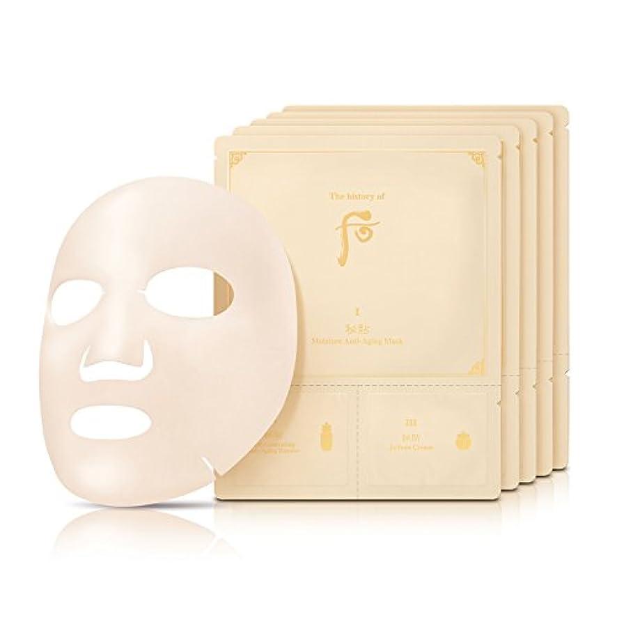 頑張る賠償輝く[The History Of Whoo] Whoo 后(フー) WHOO BICHUP SOOHWAN MASK (AUTHENTIC PRODUCT, 5 SHEETS)/ビチョプ循環マスク + Sample Gift...