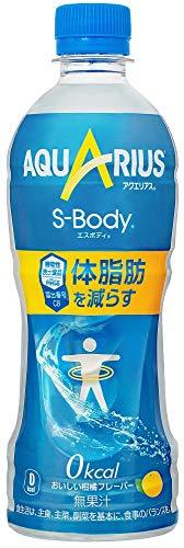 アクエリアス S-Body 500ml ×24本