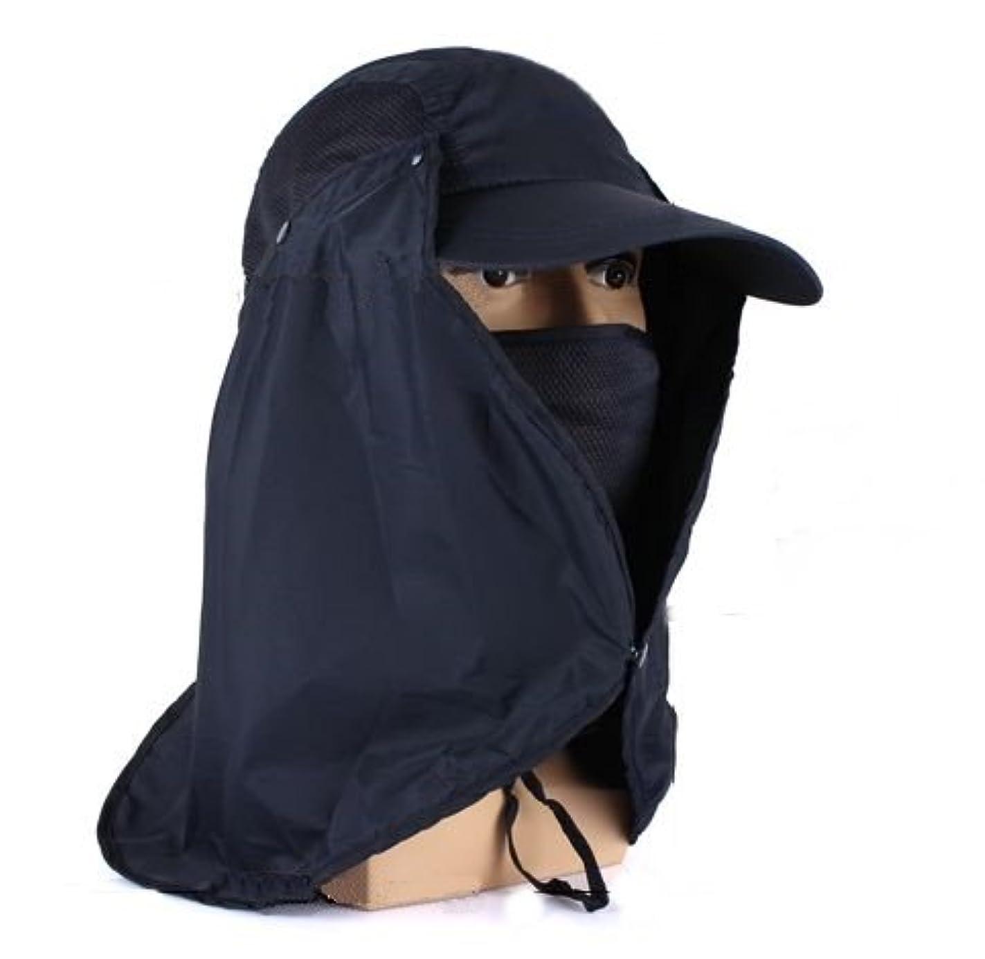 演じる永続テロリスト通気性抜群!UVカット帽子 取り外し可能 3way アウトドアスポーツ 外での作業に 紫外線対策 釣り 農作業