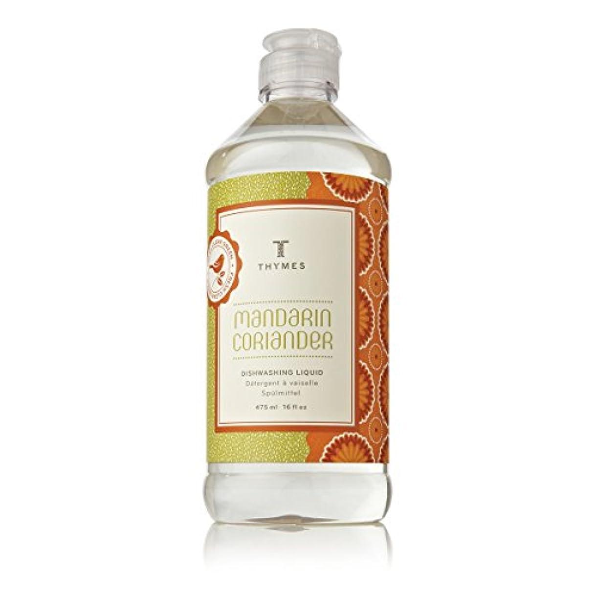 曲寝室を掃除するレンズThymes Mandarin Coriander Dishwashing Liquid - Oz. Natural Body Hand 0510720100 by Thymes [並行輸入品]
