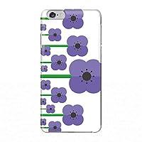 [bodenbaum] iPhone 7 スマホケース ハードケース Apple アップル アイフォン セブン docomo au SoftBank SIMフリー 花柄 フラワー かわいい hard-f015 (E.パープル)