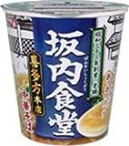 サンヨー食品 サッポロ一番 坂内食堂喜多方本店 中華そば 94g×12個入