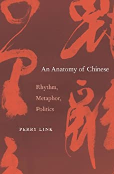 An Anatomy of Chinese by [Link, Perry]