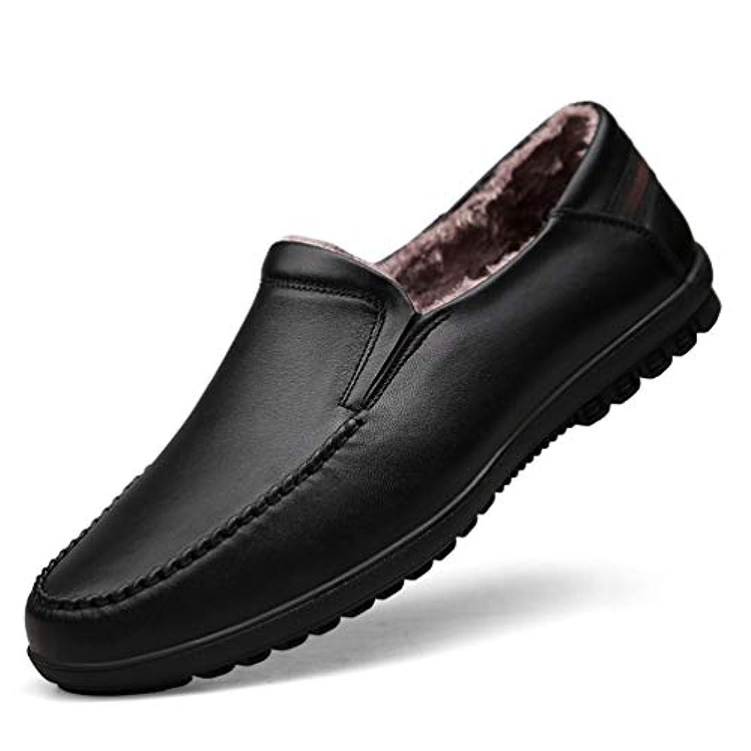 引き潮ご予約感情の紳士靴 冬用 裏ボア 防寒 ビジネスシューズ メンズ 秋冬用 本革 靴 黒 ブラック ブラウン 大きいサイズ 会社 通勤 ウールインソール ふわふわ 暖かい 雨/雪対応 滑りにくい 防水 保温 レインブーツ ファー