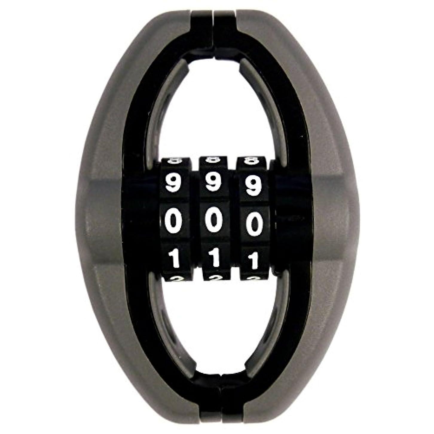 残忍な境界正確なニッコー(NIKKO) OVAL LOCK [オーバルロック] 番号変更可能 N804GR-P