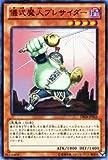 Amazon.co.jp遊戯王OCG 儀式魔人プレサイダー DE04-JP063-N デュエリストエディション4 収録カード