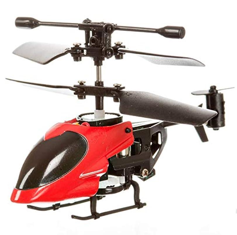 貫通する王位アルコール[Funtime] ラジコン ヘリコプター 小さな高性能 リモコン おもちゃ 赤 約9cm [並行輸入品]