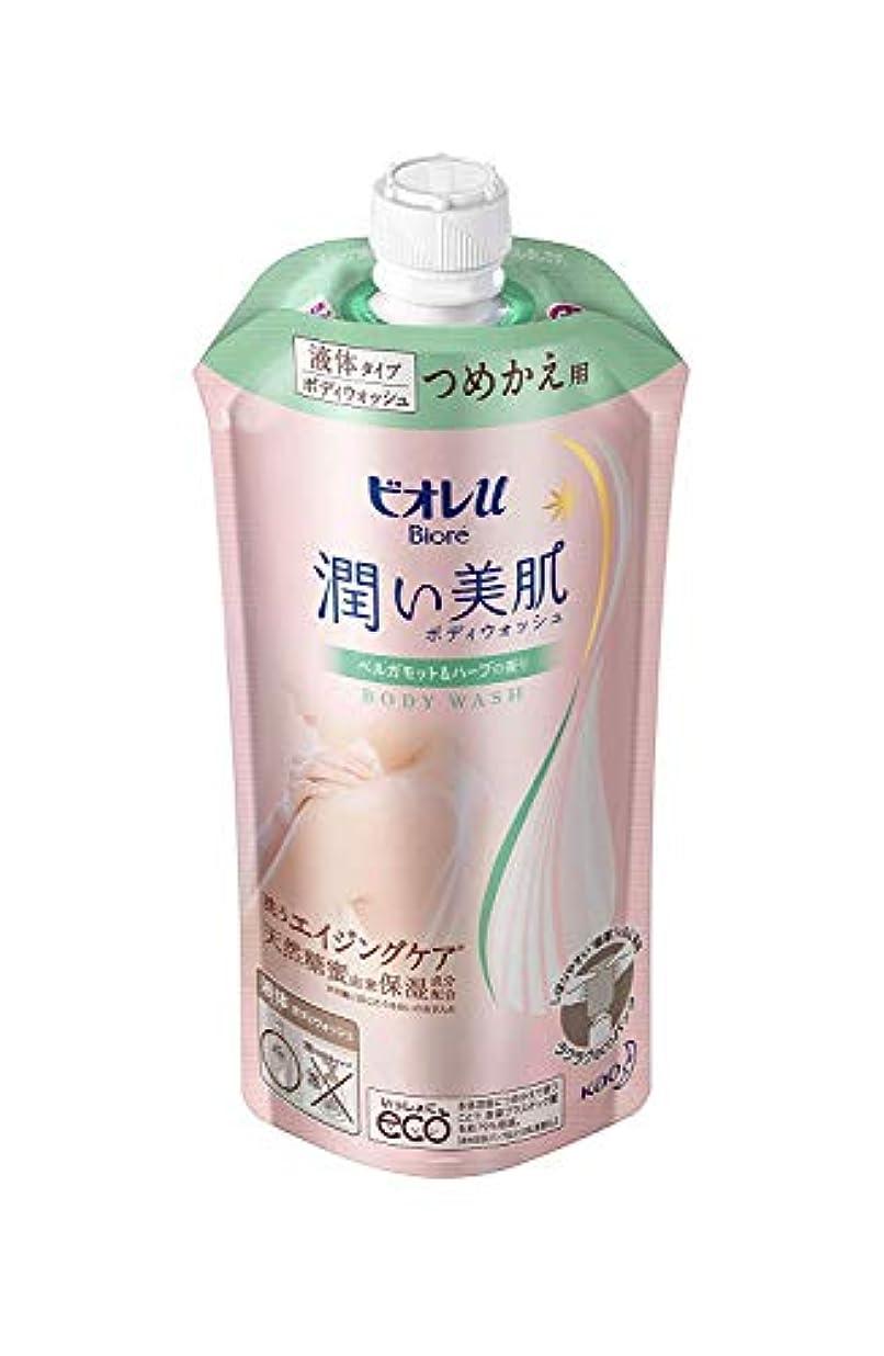 王女切断する介入する【2個セット】ビオレu 潤い美肌ボディウォッシュ ベルガモット&ハーブの香り つめかえ用
